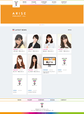 screencapture-arise-pj-co-jp-1435111416804.png